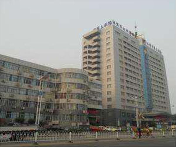 淄博市妇幼保健院